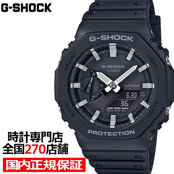 ショック ga2100 g