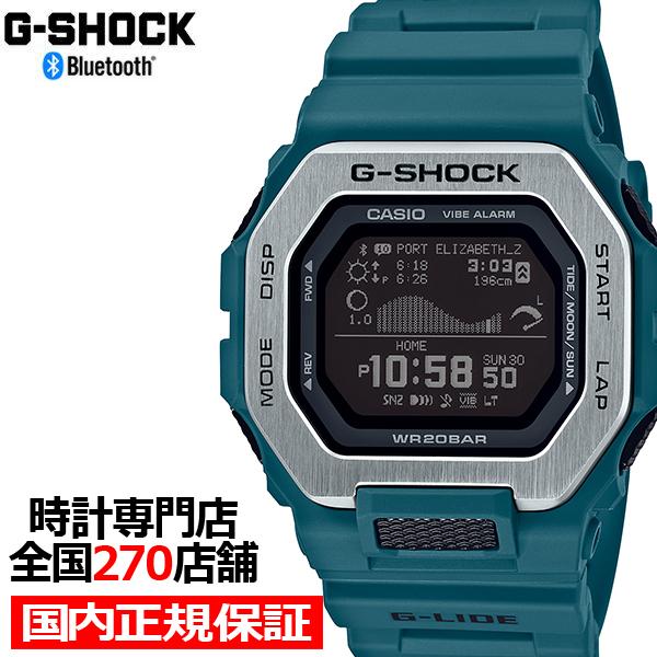 【ポイント最大57倍&最大2000円OFFクーポン】《6月19日発売》G-SHOCK ジーショック G-LIDE Gライド GBX-100-2JF メンズ 腕時計 デジタル タイドグラフ ムーンデータ ブルーグリーン 国内正規品 カシオ