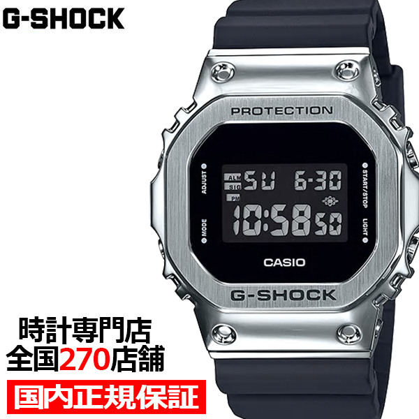 【ポイント最大51倍&最大2000円OFFクーポン】G-SHOCK ジーショック GM-5600-1JF メンズ 腕時計 シルバー メタル デジタル 5600 国内正規品