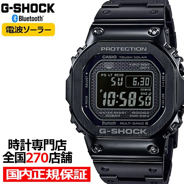 【ポイント最大57倍&最大2000円OFFクーポン】G-SHOCK ジーショック GMW-B5000GD-1JF カシオ メンズ 腕時計 電波ソーラー デジタル ブラック B5000 国内正規品