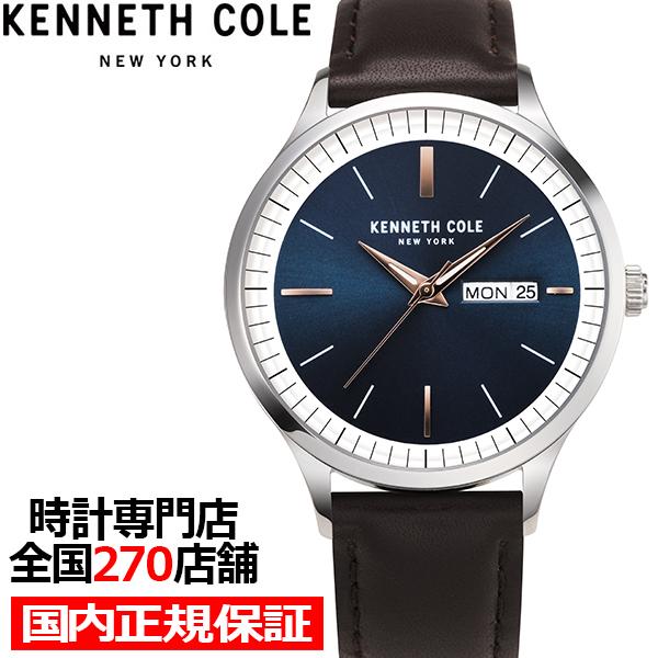 ケネスコール アーバンスタイル デイデイト KC51151004 メンズ 腕時計 クオーツ 革ベルト ネイビー 日付 曜日