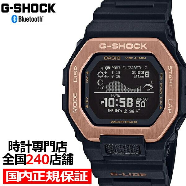 GBX-100NS-4JF | 全国250店舗サポート対応 | 正規品 | 時計専門店 | 正規販売店 | ポイント10倍 | 男性用 | 2021年4月10日発売 | レビュー特典あり 【1日はポイント最大41.5倍&最大3万円OFFクーポン】G-SHOCK Gショック G-LIDE ナイトサーフィン GBX-100NS-4JF メンズ 腕時計 電池式 Bluetooth デジタル 反転液晶 国内正規品 カシオ