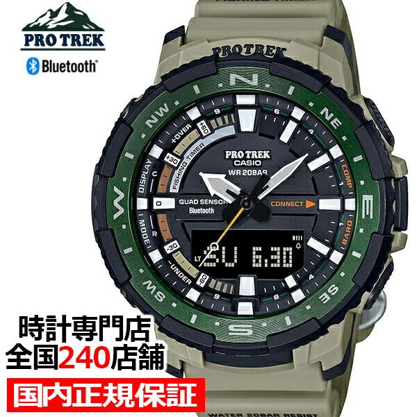 PRT-B70-5JF | 全国250店舗サポート対応 | 正規品 | 時計専門店 | 正規販売店 | ポイント10倍 | 男性用 | 2020年10月9日発売 | レビュー特典あり 【1日はポイント最大41.5倍&最大3万円OFFクーポン】プロトレック ANGLER LINE アングラーライン PRT-B70-5JF メンズ 腕時計 Bluetooth アナデジ フィッシングタイマー 釣り カーキ 国内正規品 カシオ