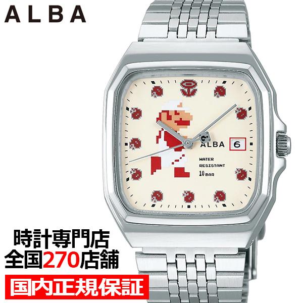 【ポイント最大51倍&最大2000円OFFクーポン】【再入荷】セイコー アルバ スーパーマリオ メンズ 腕時計 クオーツ シルバー ファミコン グッズ ACCK421