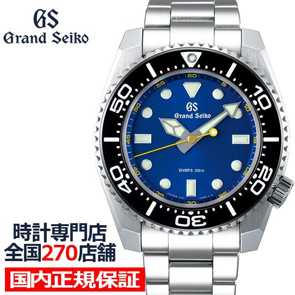 【ポイント最大51倍&最大2000円OFFクーポン】グランドセイコー クオーツ 9F メンズ 腕時計 SBGX337 ブルー ダイバーズ 200m防水 スクリューバック
