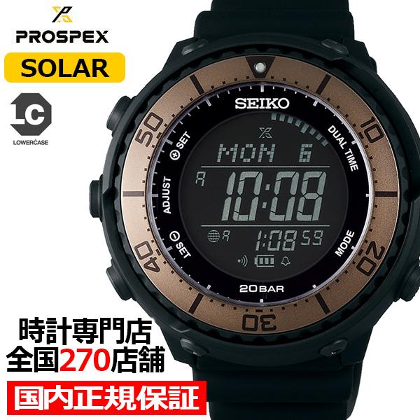 【ポイント最大51倍&最大2000円OFFクーポン】セイコー プロスペックス フィールドマスター LOWERCASE プロデュース SBEP025 メンズ 腕時計 ソーラー ブラック