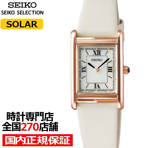 【ポイント最大51倍&最大2000円OFFクーポン】《2月8日発売》セイコー セレクション nano・universe レディース 腕時計 ソーラー 革ベルト ホワイト STPR076