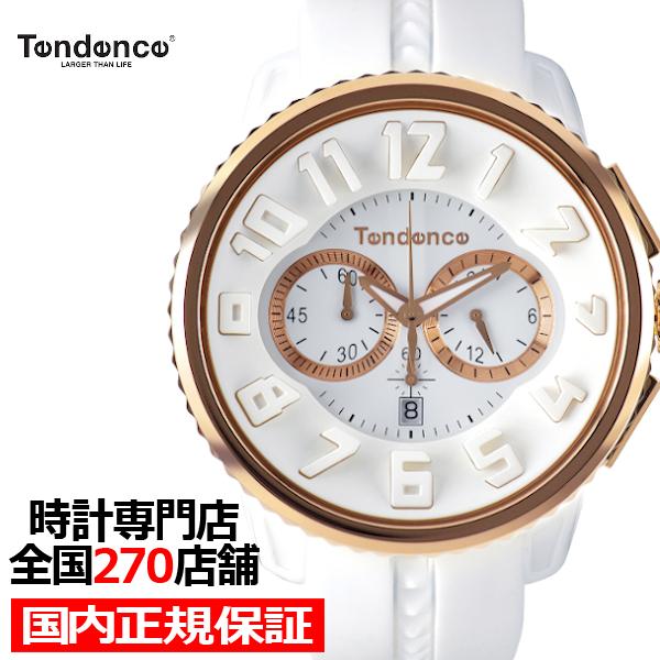 【ポイント最大51倍&最大2000円OFFクーポン】テンデンス ガリバー TG046014 メンズ 腕時計 クオーツ シリコンベルト ホワイト クロノグラフ 50mm