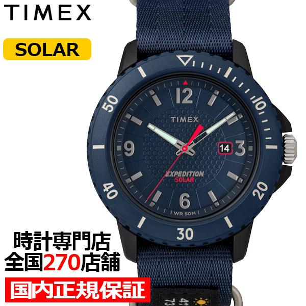 【ポイント最大51倍&最大2000円OFFクーポン】タイメックス エクスペディション ガラティンソーラー ブルー×ブルー メンズ 腕時計 ファブリック TW4B14300