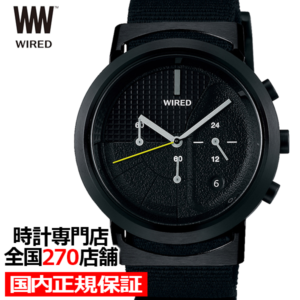 【ポイント最大57倍&最大2000円OFFクーポン】セイコー ワイアード WW ツーダブ TYPE03 タイプ3 AGAT433 メンズ 腕時計 クオーツ ブラック