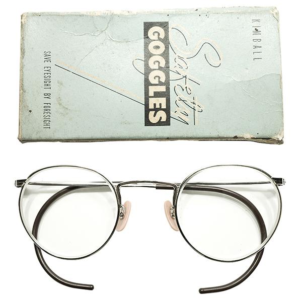 箱付最上デッドストック&超SIMPLEデザイン 1930s USA製 MADE IN USA KIMBALL made by AO アメリカンオプティカル シルバーメタル FUL-VUE STYLE ラウンドフレーム 実寸44/25 ヴィンテージ メガネ 丸眼鏡 A4801