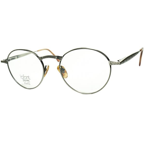 デイリー向けストレスフリーFIT 良質BASICモダンCLASSIC 1990s フランス製 デッドストック LAFONT ラフォン PANTOラウンド 丸眼鏡 バネ式蝶番 ビンテージヴィンテージ 眼鏡メガネ a6832