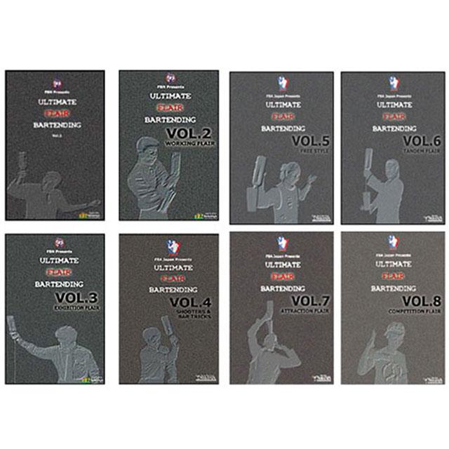 【アルティメット・フレア・バーテンディング Vol.1~8(8巻セット)】フレアバーテンダー練習用DVD カクテル
