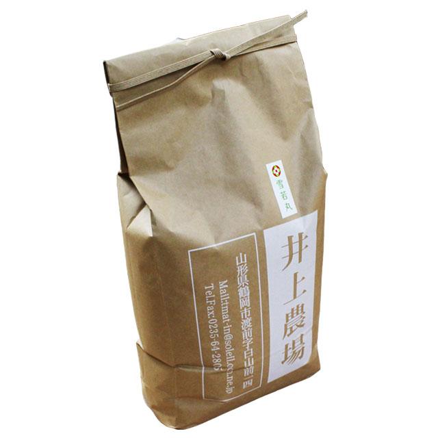 お米 メーカー公式 新米 山形 雪若丸 送料無料 デポー 産地直送 5kg 米 ギフト 庄内米