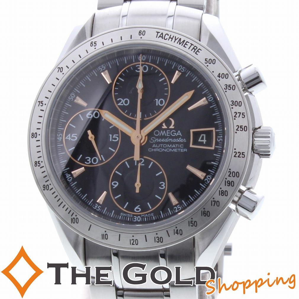 【6/4 20時からポイント2倍!】OMEGA スピードマスター デイト 日本限定2000本 国内正規2010年 オーバーホール済み 3211.50 オメガ 時計 腕時計 メンズ[男性用] 【中古 ユーズド】