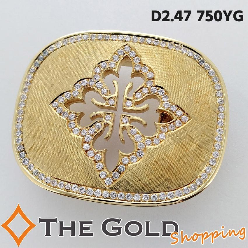 【中古】バックル ダイヤモンド付き D2.47 750YG 107.7g ベルト用バックル [ジュエリー アクセサリー]