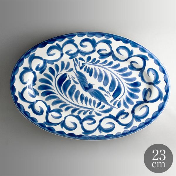 ANFORA Puebra 磁皿 器 一部予約 アンフォラ メキシコ 超特価SALE開催 皿 プエブラ23cmオーバルプレート サタルニア 洋食皿 コスタノバ うつわ 食皿
