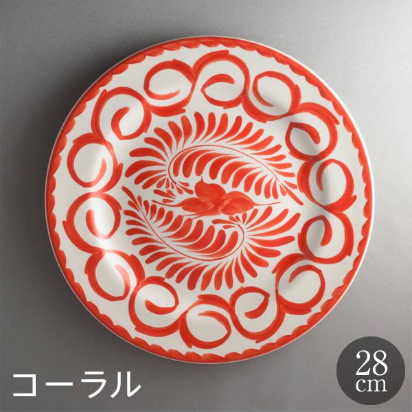 ANFORA ストアー Puebra 磁皿 器 アンフォラ 新作 メキシコ 皿 うつわ コスタノバ スーパーSALE 食皿 サタルニア 洋食皿 50%OFF プエブラコーラル28cmディナープレート