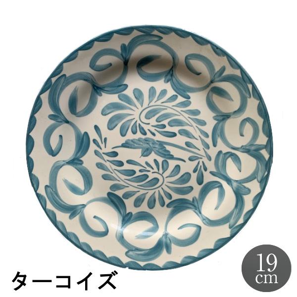 ANFORA Puebra 磁皿 器 アンフォラ メキシコ 皿 食皿 コスタノバ プエブラターコイズ19cmデザートプレート 洋食皿 即納最大半額 うつわ 豪華な サタルニア