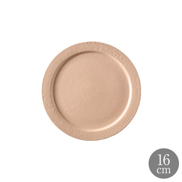 オリジナル 皿 オンライン限定商品 陶器 和食器 全品送料無料 スカーレット HARVEST 16cm 信楽焼 リムプレート CHERRY BOMB