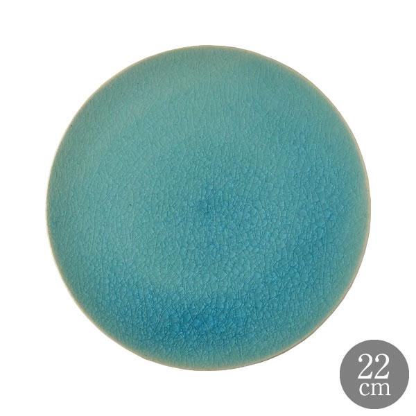 オリジナル 中皿 陶器 食器 恵比寿に実店舗あります スカーレット 2020新作 HARVEST CRAZE プレート 22cm ハーベスト 皿 ブルー クレイズ 驚きの値段 信楽焼
