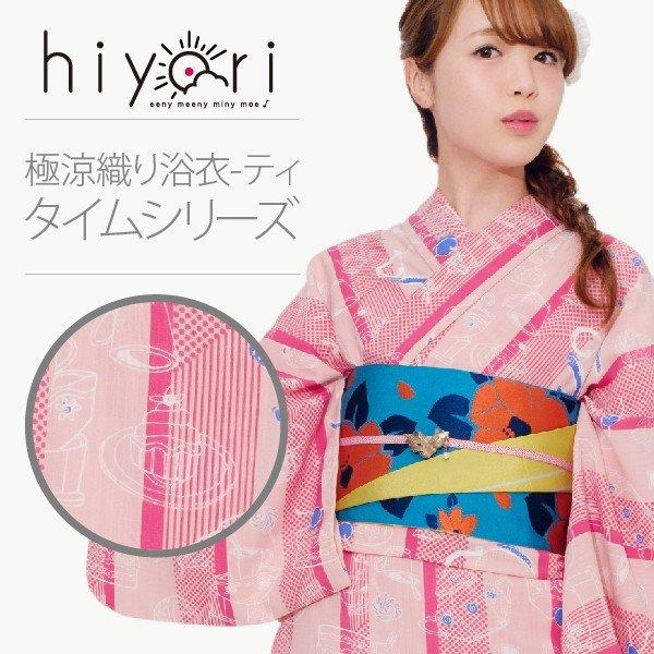 『hiyoriオリジナル』極涼織り浴衣(ティータイム)