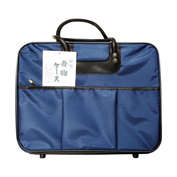 和装バック 着物ケース 和装ケース 訳あり品送料無料 オリジナル 横型 和装小物 着物 カバン