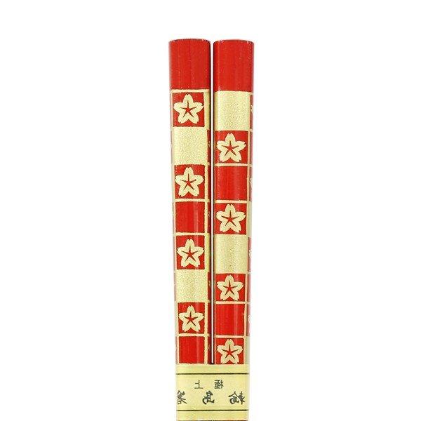 箸 いつでも送料無料 はし お箸 5色展開 シンプル 名入れ ギフト 日本製 国産 わじま箸 桜市松 いよいよ人気ブランド プレゼント