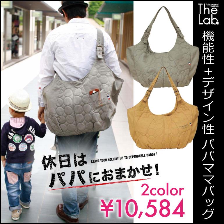 マザーズバッグ 最新モデル ■ 送料無料 ■ マザーバッグ パパバッグ ハンモックバッグ 子育てバッグ デザイナーズ カジュアル ・ トートバッグ ・ ショルダーバッグ ・ BAG ・ デザイナーズバッグ ・ ママバッグ おしゃれ