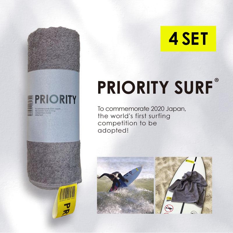 お得な4枚セット PRIORITY SURF バスタオル 驚きの値段で 大判 4枚セット めずらしい おしゃれ ステッカー セット 65×140cm 新作 プライオリティ サーフ タグつき サーファー 色 大型 ビッグ タオル ビーチタオル 100% 大きめ オシャレ サーフィン 珍しい 薄手 綿 グレー