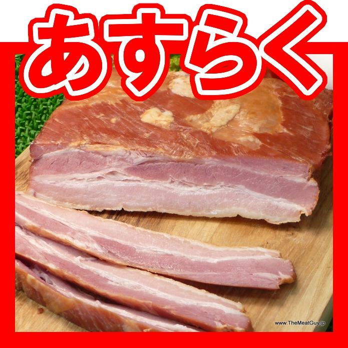 德国生产腌熏腌肉块