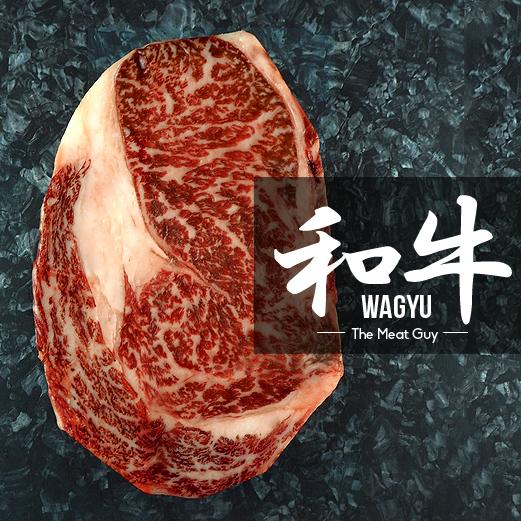 前沢牛 リブロースステーキ 国産和牛 300g -WGY109
