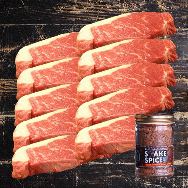 【送料無料】ステーキ肉 超厚切りサーロインステーキ270gサイズ×10枚(約2.7kg)+ステーキスパイス120g 肉厚ステーキ肉!お得さ福袋級!)-SET109