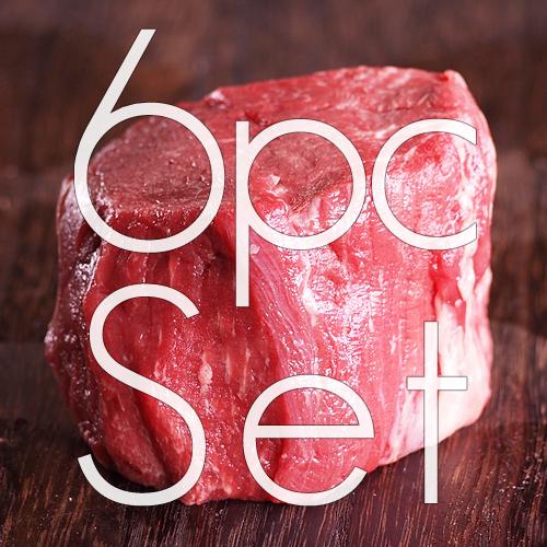 【あす楽】ステーキ肉 牛ヒレステーキ6枚セット1枚180g小分け 合計約1kg-SET112