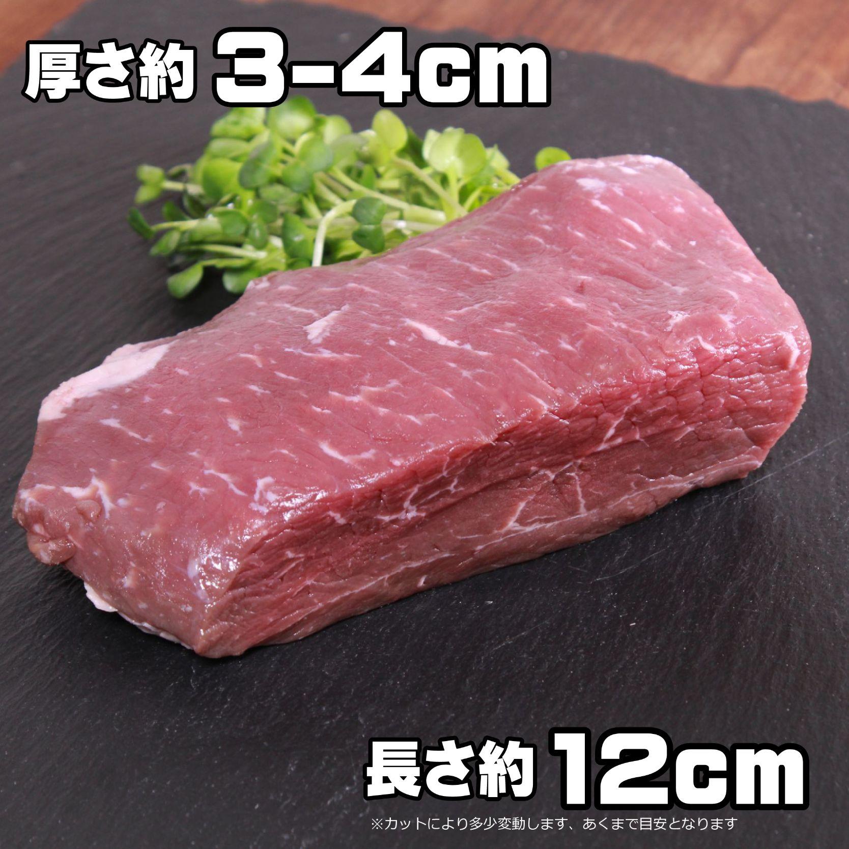 お手頃価格厚切りビーフステーキ オージービーフ 厚切りランプステーキ オーストラリア産牛肉 250G Steak Rump Beef SKU114 人気の定番 Australian 定価