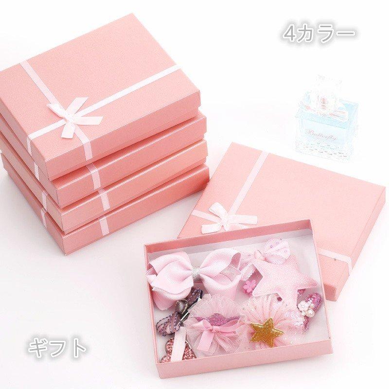 カラー ピンク イエロー ネイビー グレー かわいいヘアクリップセット 女の子 ヘアピン 髪飾り 子供 代引き不可 K0104 プレゼント キッズ 赤ちゃん ギフトボックス誕生日 プリンセス 新着セール クリップ 10個セット