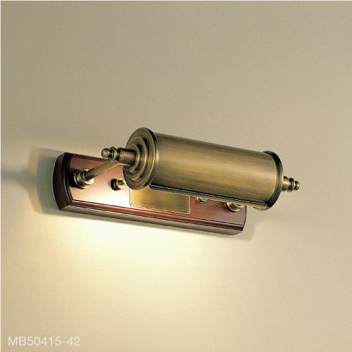 一部地域除き送料無料 あす楽 マックスレイ『MB50415-42』壁掛け照明 ピクチャーライト 木目 ブロンズ 真鍮 ヘアライン 階段 玄関 ブラケットライト 電球交換可能タイプ 電球別売 LED電球使用可能 ※工事必要