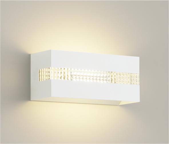 31日まで4%OFF【ENDO 遠藤照明】『ERB6472W』LED ブラケットライト 屋内用 ※工事必要 壁 廊下 階段 トイレ 玄関
