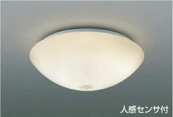 3/31までポイント10倍☆【送料無料】【KOIZUMI コイズミ照明】 『AH41880L』シーリングライト 4.5畳以下・小型 電球色
