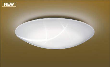 ☆【送料無料】【KOIZUMI コイズミ照明】 『AH48707L』シーリングライト ~8畳用 和室・和風 Fit調色 リモコン付属