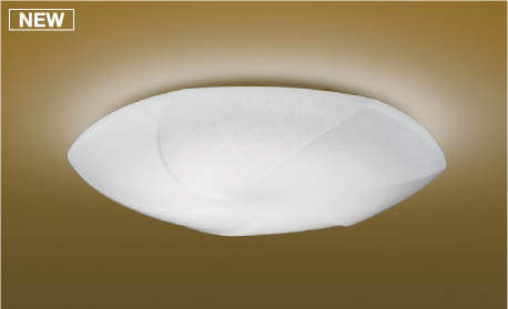 31日まで3%OFF【KOIZUMI コイズミ照明】『AH48710L』LED シーリングライト ~8畳 和室・和風 Fit調色 リモコン付属
