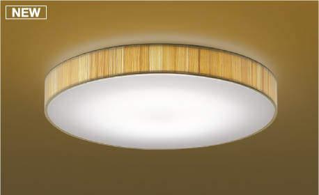 一部地域除き送料無料【KOIZUMI コイズミ照明】『AH48724L』LED シーリングライト ~8畳 洋室・リビング・ダイニング Fit調色 リモコン付属