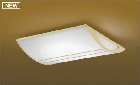 一部地域除き送料無料【KOIZUMI コイズミ照明】『AH48734L』 LED シーリングライト ~10畳 和室・和風 Fit調色 リモコン付属