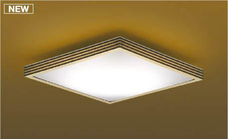 ☆【送料無料】【KOIZUMI コイズミ照明】 『AH48738L』シーリングライト ~8畳用 和室・和風 Fit調色 リモコン付属