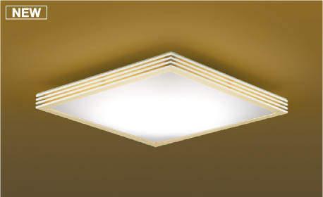 一部地域除き送料無料【KOIZUMI コイズミ照明】『AH48740L』 LED シーリングライト ~12畳 和室・和風 Fit調色 リモコン付属