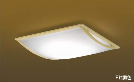 一部地域除き送料無料【KOIZUMI コイズミ照明】『AH48757L』LED シーリングライト ~6畳 和室・和風 Fit調色 リモコン付属