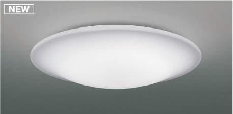 一部地域除き送料無料 KOIZUMI コイズミ照明 AH48804L LED 休み シーリングライト ~12畳 洋室 天井 リビング リモコン付属 Fit調色 ※ラッピング ※ ダイニング