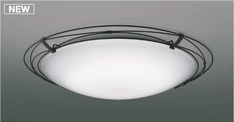 一部地域除き送料無料【KOIZUMI コイズミ照明】『AH48856L』LED シーリングライト ~10畳 洋室・リビング・ダイニング Fit調色 リモコン付属