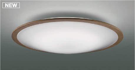 一部地域除き送料無料【KOIZUMI コイズミ照明】『AH48877L』LED シーリングライト ~8畳 洋室・リビング・ダイニング Fit調色 リモコン付属