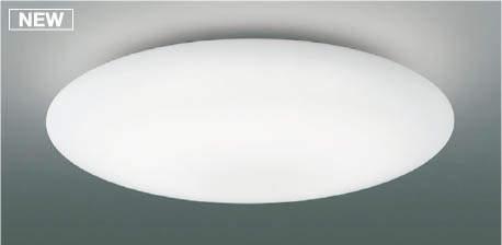 ☆【送料無料】【KOIZUMI コイズミ照明】 『AH48881L』シーリングライト ~8畳用 洋室・リビング・ダイニング Fit調色 リモコン付属